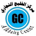 مركز الخليج